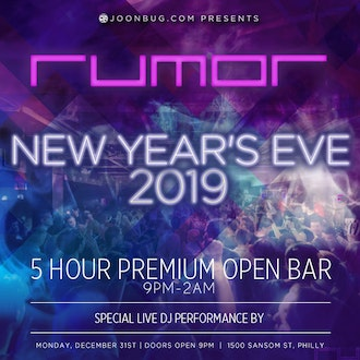 G Lounge - New Years Party
