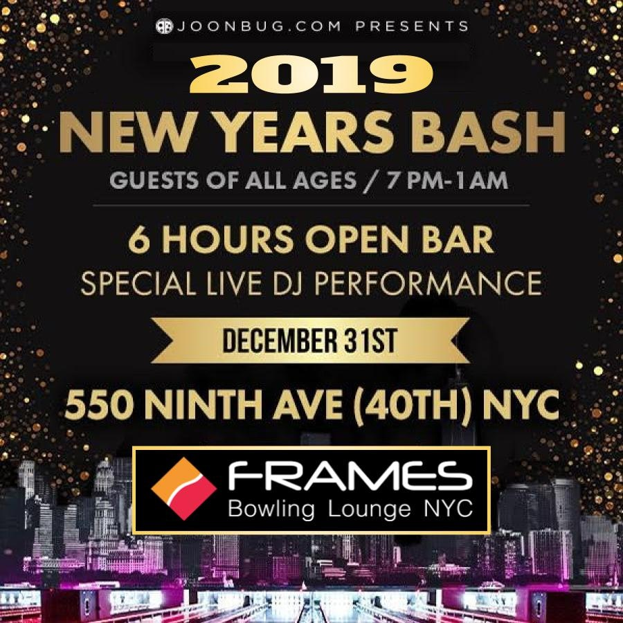 Frames Times Square