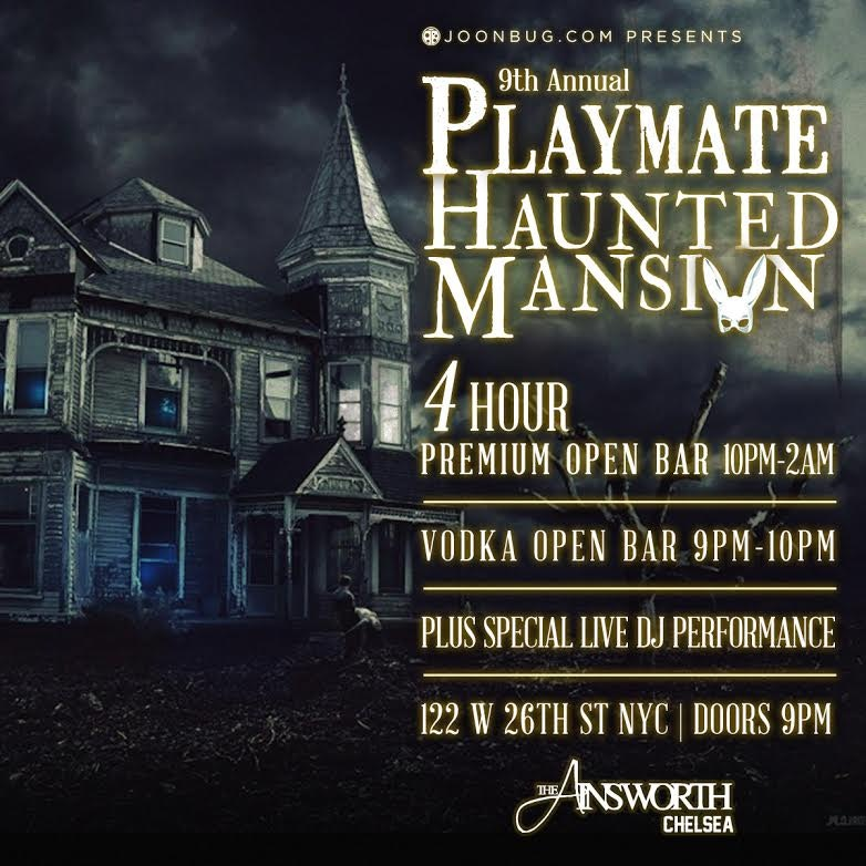 The Official Playmate Haunted Mansion Party