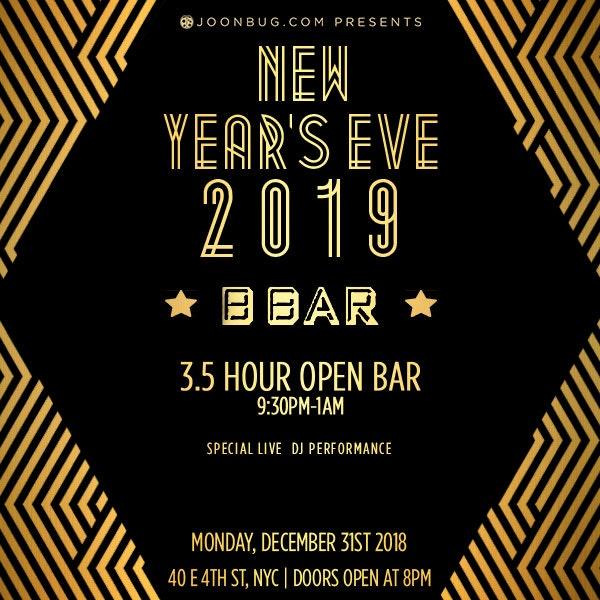 B Bar New Years Flyer