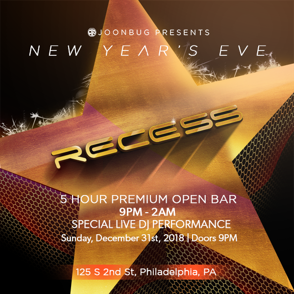 Recess Lounge New Years Flyer