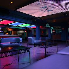 Cure Lounge